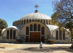 Aksum's Saint Mary of Zion Church