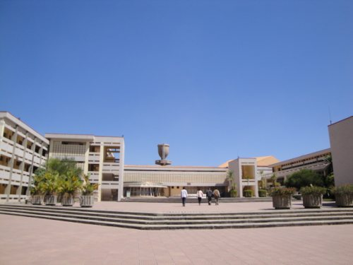 Addis Ababa University Picture