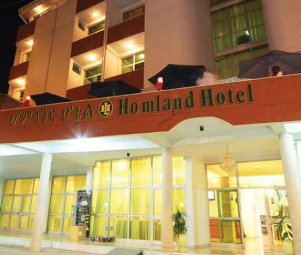 Homeland Hotel Picture