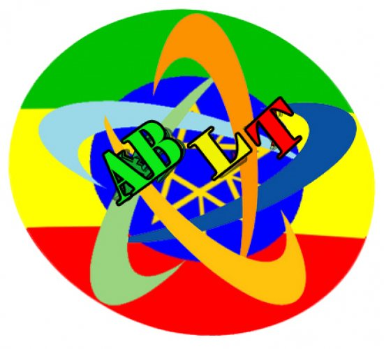 Abstract Land Ethiopia Tour PLC. Picture