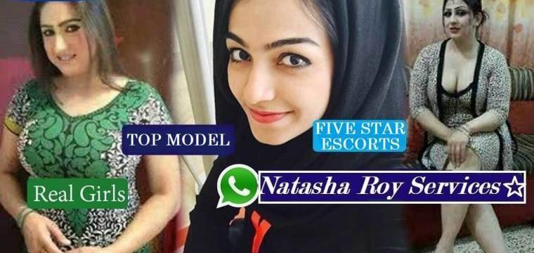 Natasha Roy