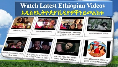 Watch Latest Ethiopian Videos / አዲስ የኢትዮዽያ ቪዲዮዎችን ይመልከቱ