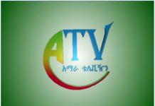 Fana TV - Ethiopian Live TV Part 0 - Live TV