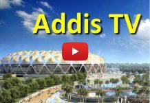 Addis TV - Ethiopian Live TV - Live TV